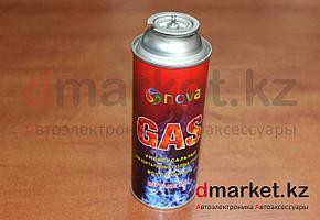 Газ в баллончике универсальный, 220 грамм, цанговый