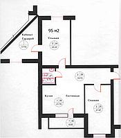 3 комнатная квартира в ЖК Омир Озен 102.2 м²