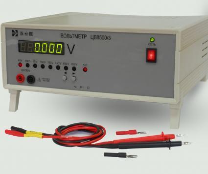 Вольтметры переменного и постоянного тока ЦВ8500, Эталонные средства измерения класса точности 0,1