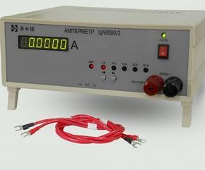 Амперметры переменного и постоянного тока ЦА8500, Эталонные средства измерения класса точности 0,1