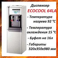 Диспенсер для воды ECOCOOL 64LA