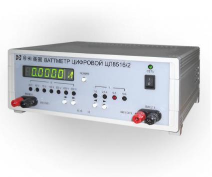 Цифровые Ваттметры ЦЛ8516, Эталонные средства измерения класса точности 0,1
