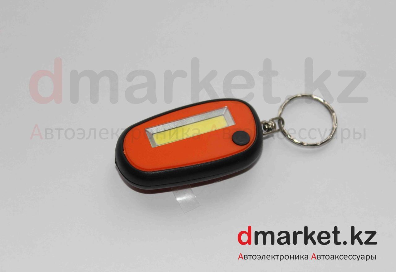 Фонарь брелок DM-1208, LED белый