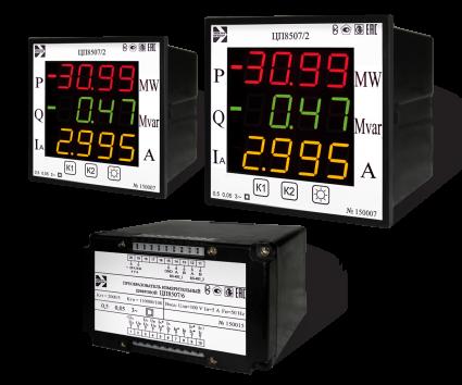Измерительные цифровые многофункциональные преобразователи ЦП8507
