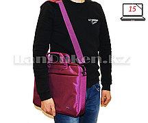 Сумка для ноутбука 15 дюймов Наплечная сумка 30 см х 40 см х 5 см Fopati bag (сиреневая)