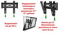 """Настенный кронштейн/крепление для телевизоров/мониторов 17""""-37"""", Модель E1-T"""