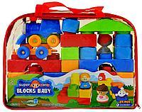 Упаковка повреждена!!! 2248 Конструктор Blocks Baby 27 дет паровозик  2 фигурки 26*36