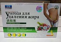 Ягода для удаления жира капсулы для похудения
