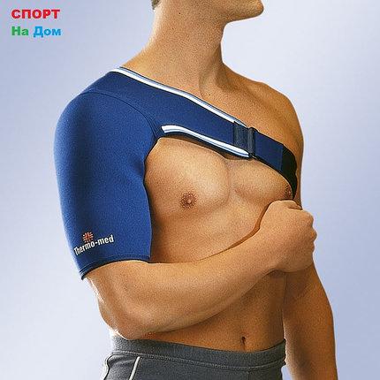 Фиксатор плечевого сустава, плечевой бандаж, фото 2