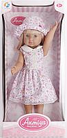 Кукла Kaifan Toys 45см