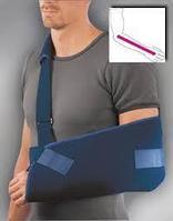 Бандаж medi arm sling