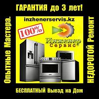 Ремонт стиральных машин Whirlpool/Вирпул