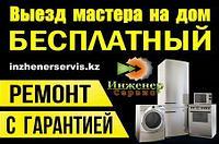 Профилактика стиральной машины AEG/АЕГ