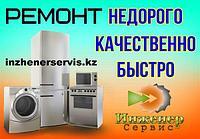 Профилактика стиральной машины Haier/Хаиер