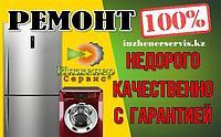 Чистка, замена фильтра слива стиральной машины BEKO/БЕКО