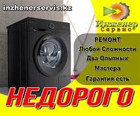Чистка, замена фильтра слива стиральной машины Daewoo Electronics/Даевоо Електроникс