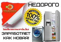 Чистка, замена фильтра слива стиральной машины Indesit/Индезит