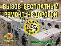 Чистка, замена фильтра слива стиральной машины LG/Элджи