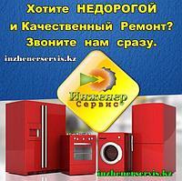 Замена сливного насоса (помпы) стиральной машины Haier/Хаиер