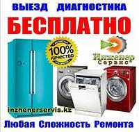 Замена сливного насоса (помпы) стиральной машины LG/Элджи