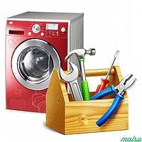Замена манжеты люка стиральной машины LG/Элджи