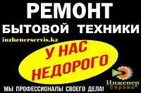 Замена патрубков стиральной машины Indesit/Индезит