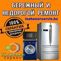 Замена патрубков стиральной машины Smeg/Смег