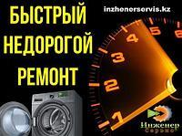 Замена УБЛ (устройство блокировки люка) стиральной машины Haier/Хаиер