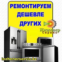 Замена заливного клапана стиральной машины AEG/АЕГ