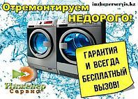 Замена пресостата (датчика уровня воды) стиральной машины Haier/Хаиер