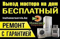 Замена электродвигателя стиральной машины