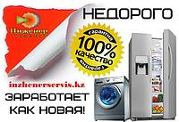 Замена электродвигателя стиральной машины Whirlpool/Вирпул