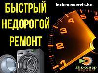 Замена щеток электродвигателя стиральной машины Bosch/Бош