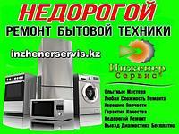 Замена щеток электродвигателя стиральной машины Indesit/Индезит