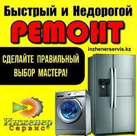 Замена щеток электродвигателя стиральной машины LG/Элджи
