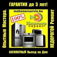 Перепрограммирование модуля (сброс ошибок ) стиральной машины Hotpoint-Ariston/Хотпоинт-Аристон