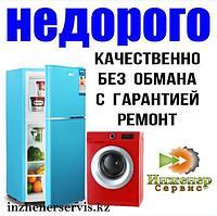 Замена подшипников, сальников стиральной машины Hansa/Ханса