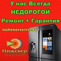 Замена бака, барабана стиральной машины Indesit/Индезит