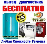 Извлечение посторонних предметов (с разбором бака) стиральной машины Whirlpool/Вирпул