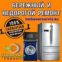 Извлечение посторонних предметов (с разбором бака) стиральной машины Vestel/Вестел