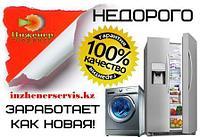 Замена люка в сборе (без разбора) стиральной машины Whirlpool/Вирпул