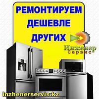 Замена ремня привода стиральной машины Indesit/Индезит