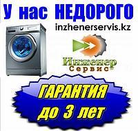 Замена ТЭНа (нагревательный элемент) стиральной машины Midea/Мидеа