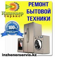 Извлечение посторонних предметов (без разборки бака) стиральной машины Haier/Хаиер