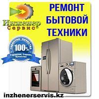 Замена аквастопа стиральной машины