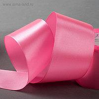Лента атласная, 50 мм × 23 ± 1 м, цвет ярко-розовый №05