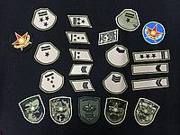 Военные нарукавные шевроны (нашивки)