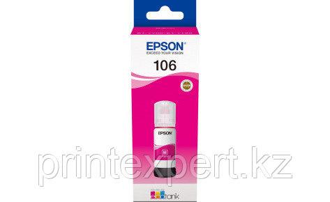 Чернила Epson C13T00R340 для L7160/L7180 пурпурный, фото 2