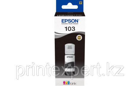 Чернила Epson C13T00S14A 103 EcoTank для L3100/L3101/L3110/L3150 черный, фото 2
