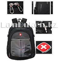 Городской рюкзак SWISSGEAR USB и AUX выход ортопедическая спинка серый (103)